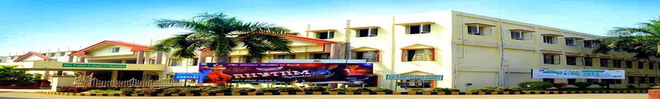 Shri Vishnu College of Pharmacy - [SVCP], Bhimavaram