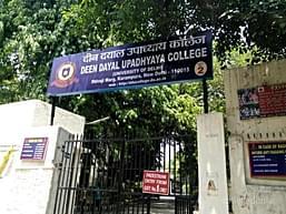 Deen Dayal Upadhyaya College, New Delhi - Reviews