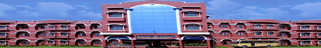 Sreekrishna College of Pharmacy and Research Centre Parassala, Thiruvananthapuram - Photos & Videos