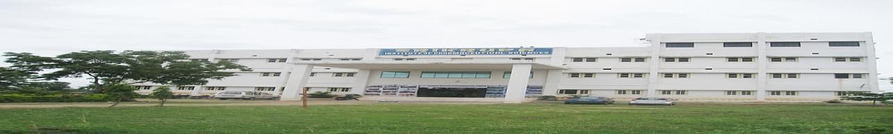 Srikrupa Institute of Pharmaceutical Sciences - [SIPS], Medak
