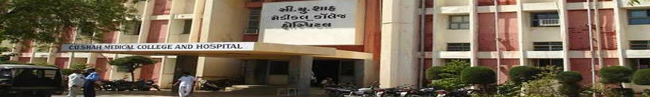 C. U. Shah Medical College - [CUSMC], Surendra Nagar - Admission Details 2020