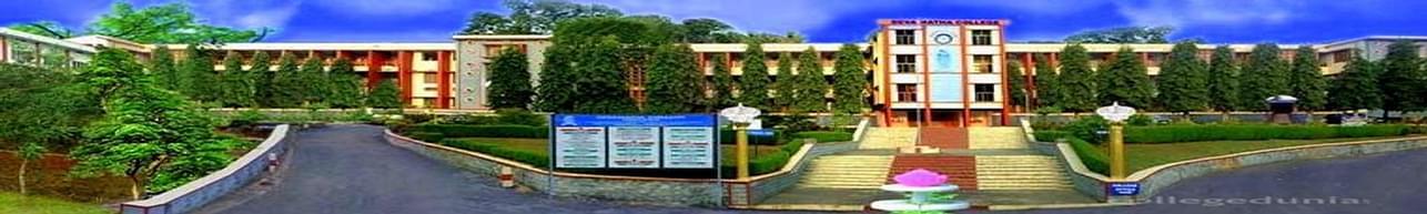 Deva Matha College - [DMC] Kuravilangad, Kottayam