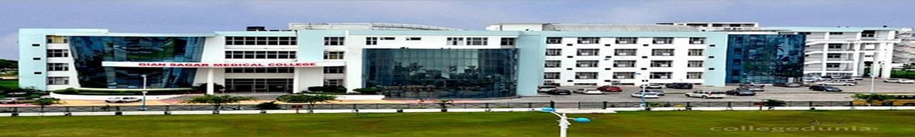 Gian Sagar Medical College & Hospital, Patiala - Reviews