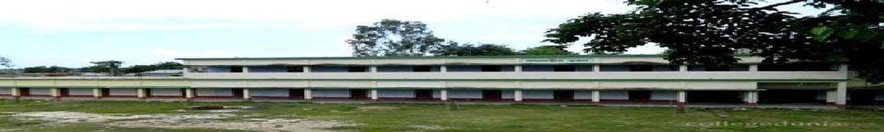 Dewan Abdul Gani College - [DAGC], Dakshin Dinajpur