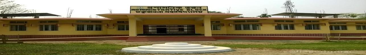 Dhakuakhana College, Lakhimpur - Course & Fees Details