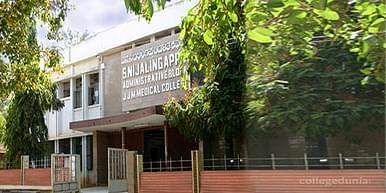 JJM Medical College - [JJMMC], Davanagere