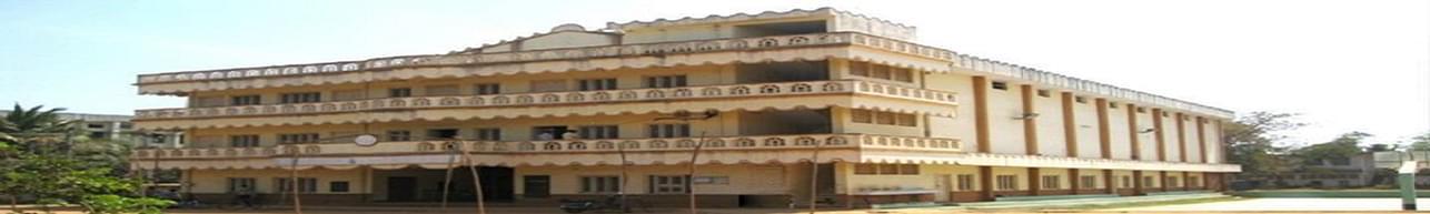 Dharma Apparao College - [DAR], Krishna