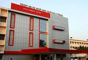 Maharaja Krishna Chandra Gajapati Medical College and Hospital - [MKCG], Berhampur - Photos & Videos