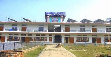 Dhing College, Nagaon - Photos & Videos