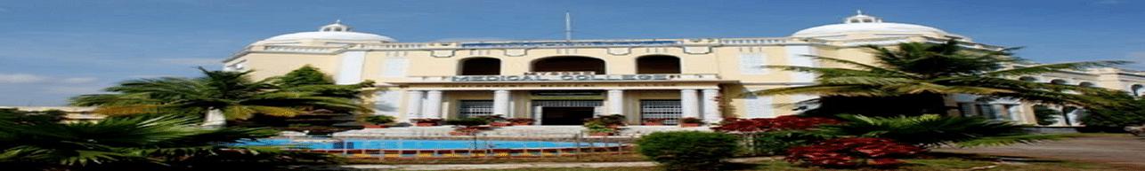 Mysore Medical College - [MMC], Mysore - News & Articles Details