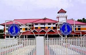 PVS College of Nursing, Kozhikode