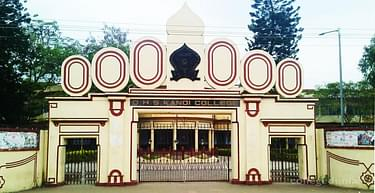 Dibrugarh Hanumanbux Surajmal Kanoi College - [DHSK], Dibrugarh - Course & Fees Details