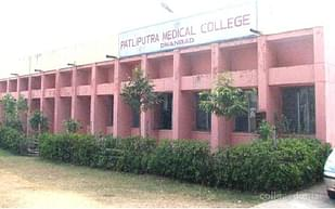 Patliputra Medical College & Hospital - [PMCH], Dhanbad - Course & Fees Details