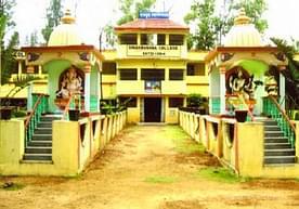 Dinakrushna College- [DK College], Baleswar