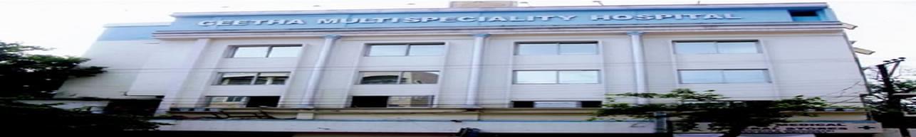 Eashwari Bai Memorial College of Nursing - [EBMCON], Secunderabad
