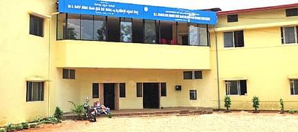 Dr. G. Shankar Government Women's First Grade College and Post Graduate Study Centre, Udupi - Photos & Videos