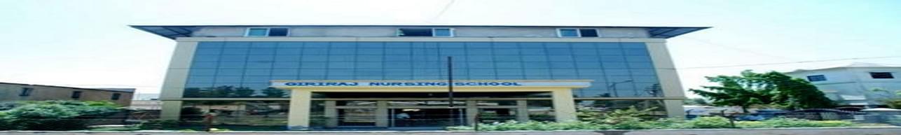 Giriraj Nursing School, Pune