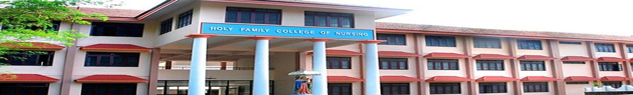 Holy Family College of Nursing - [HFCN] Muthalakodam, Idukki