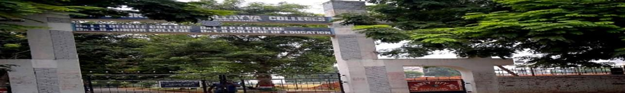 Dr. Lankapalli Bullayya College, Visakhapatnam - Course & Fees Details