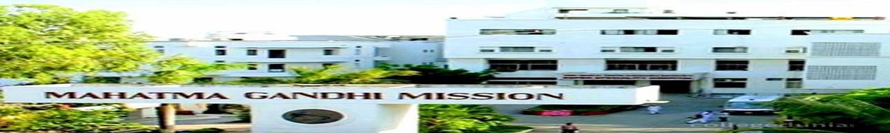 Mahatma Gandhi Missions Institute of Nursing Education, Aurangabad - Photos & Videos