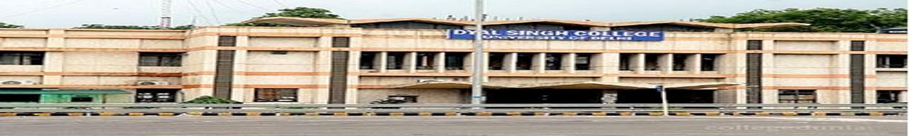 Dyal Singh College - [DSC], New Delhi