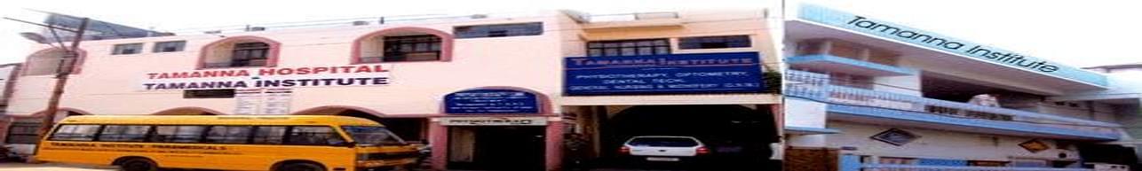 Tamanna Institute Allied Health Science - [TIAHS], Allahabad