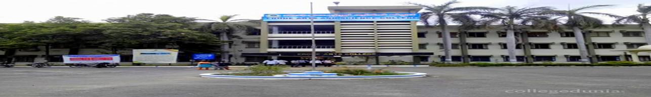 Erode Arts College and Science College, Erode - Admission Details 2020