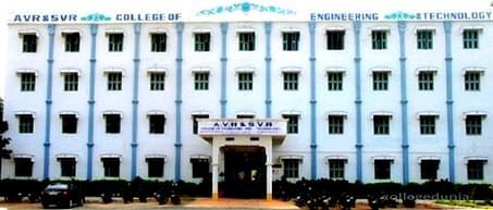 SVR Engineering College, Kurnool