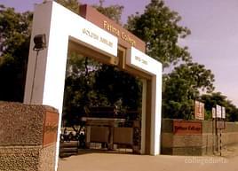 Fatima College, Madurai - Admission Details 2020