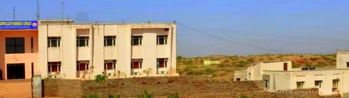 Dungarpur College of Engineering and Technology, Dungarpur