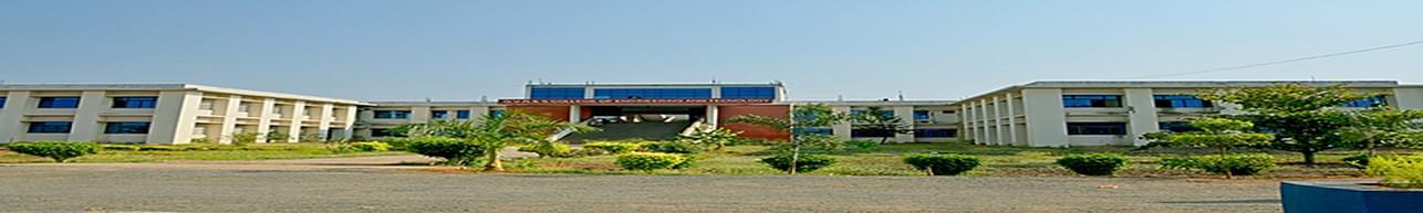 G V R & S College of Engineering & Technology - [GVR&S], Guntur
