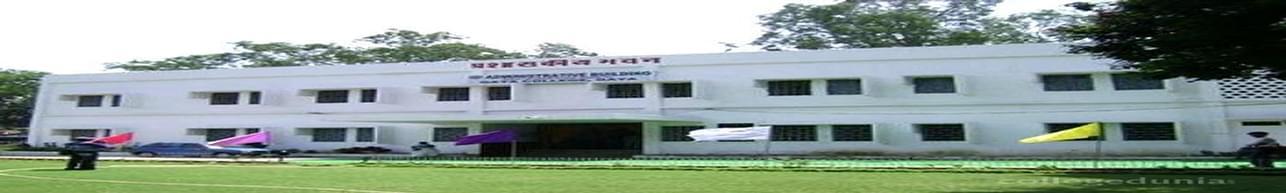 Gaya College, Gaya - News & Articles Details