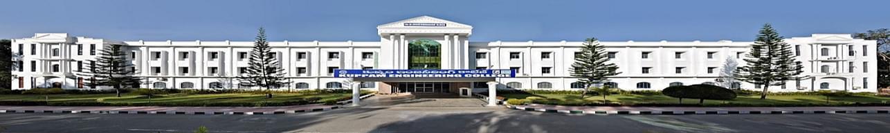 Kuppam Engineering College - [KEC], Kuppam