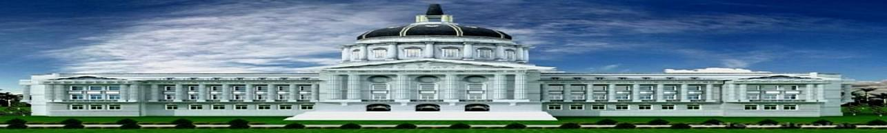 Lakireddy Bali Reddy College of Engineering - [LBRCE], Krishna