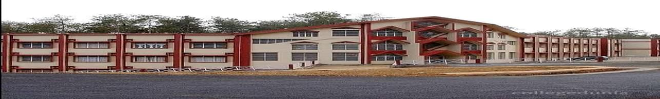 Government Aizawl West College, Aizawl - Course & Fees Details