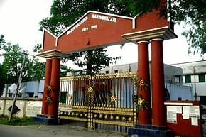 Bejoy Narayan Mahavidyalaya, Hooghly
