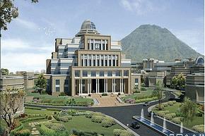 Indian Institute of Technology - [IIT], Bhubaneswar