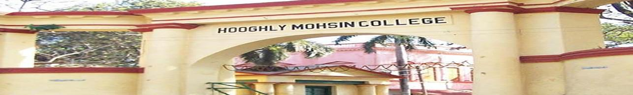 Hoogly Mohsin College Chinsurah, Hooghly - Admission Details 2020