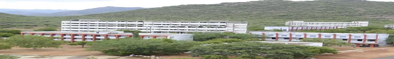 Arulmigu Kalasalingam College Of Pharmacy - [AKCP], Krishnankovil