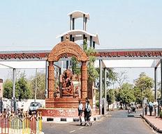 Bijupattanaik College of Hotel Management Tourism and Social Work, Bhubaneswar