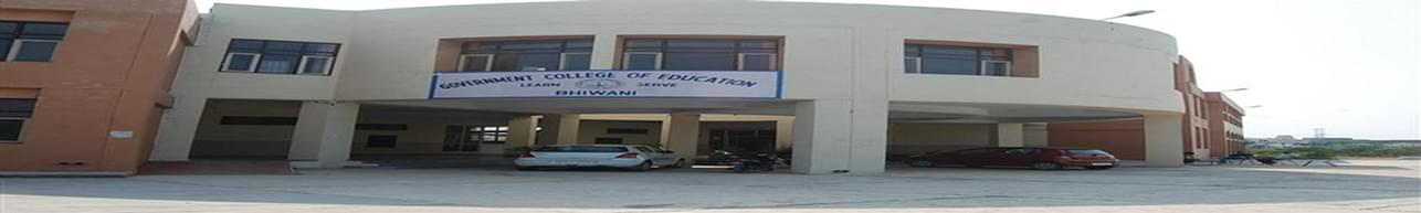 Government College, Bhiwani - Reviews
