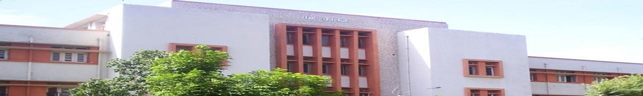 Dr. Shyama Prasad Mukherjee University, Ranchi