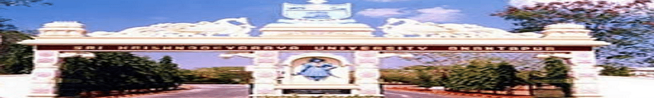 S.R.R and C.V.R Govt. Degree and PG College, Vijayawada
