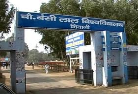 Chaudhary Bansi Lal University - [CBLU], Bhiwani