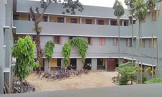 Nabadwip Vidyasagar College, Nadia
