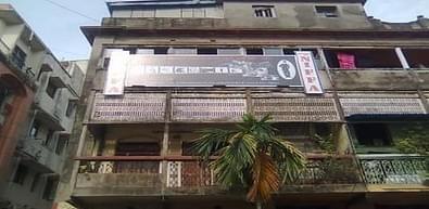 National Institute of Film and Fine Arts - [NIFFA], Kolkata