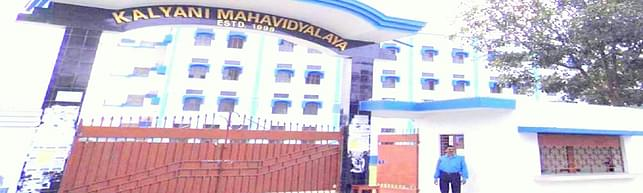 Kalyani Mahavidyalaya, Nadia