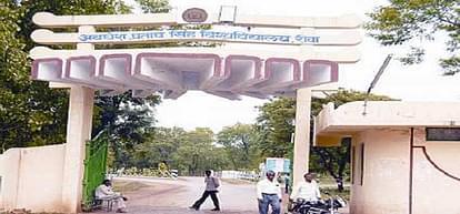 Awadhesh Pratap Singh University - [APSU], Rewa - Reviews