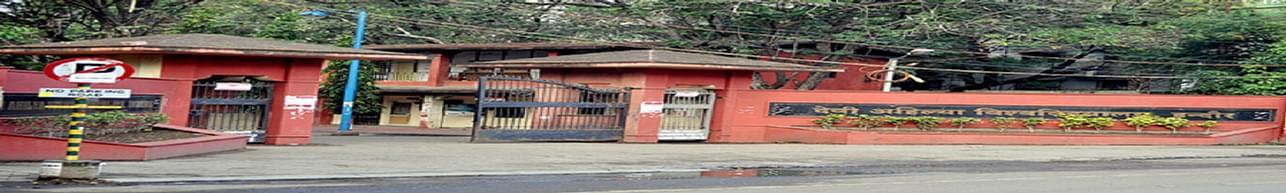 Devi Ahilya Vishwavidyalaya, Indore - Course & Fees Details