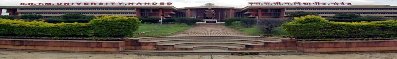 Sahayog Sevabhavi Sanstha's Indira Institute of Management Science, Nanded